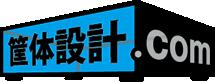 筐体設計.com